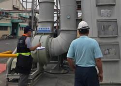 台南市環保局布建微感器  即時追查異味汙染源