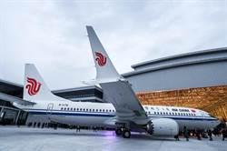 半年2致命空難!陸今全面停飛波音737 MAX 8