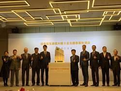 「國泰萬怡酒店」改寫台北市規模最大都更案紀錄
