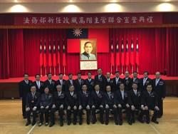 新任政風高階主管宣誓  蔡清祥:要接地氣