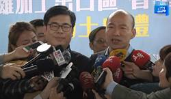 韓國瑜首會陳其邁 網驚呼:三支香有玄機?