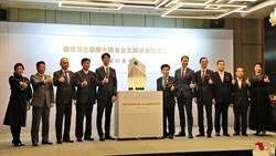 《產業》試營運表現超預期,國泰萬怡酒店正式迎賓
