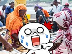 非洲窮人吃這個 他國土豪才吃的起?