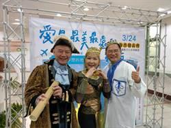 《愛是最美最遠的旅行》 沈中元與太太張雪芳合著動人