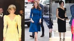 皇室爭艷大會!黛安娜這套禮服完勝所有人