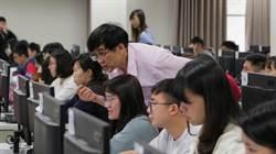 迎向AI趨勢 成大逾半數學生近3年曾修程式語言