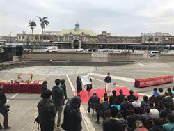 新竹火車站前公園式廣場改造工程啟動  打造竹市新門面