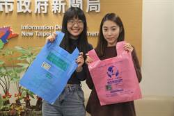影》新北專用垃圾袋降價   最快5月雙北可互通使用