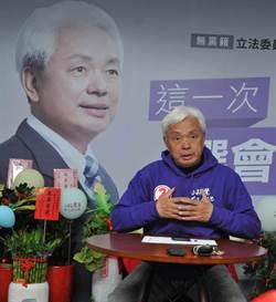 陳滄江卸下綠色戰袍 難逃立場質疑