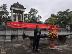 黃埔軍校建校慶95周年種下綠色希望紀念黃埔中山精神