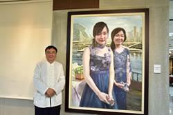 閃過死亡班機  陸醫師畫家徐克強畫韓國瑜一家肖像超傳神