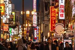 大阪知名鬧區驚傳槍響 2重傷