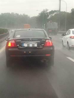 雨中奇景 三菱轎車爽貼名車logo後車駕駛笑翻