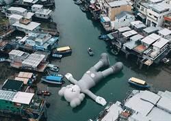 香港有「藝」思!37公尺「巨人」臥躺維多利亞港