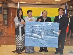 建國科大南向擴展國際藝術 邀緬甸國寶藝術家展畫作