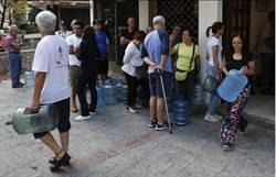 無電可用 委內瑞拉局勢持續加劇 民生瀕崩盤