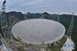 天眼FAST望遠鏡實現聯合觀測 有望描繪早期宇宙圖景