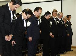 邱義仁出席「311東日本大震災八周年追悼感恩會」