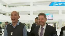 加拿大駐台代表拜會韓國瑜談合作 大讚高雄好市長