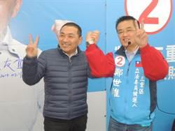 韓國瑜承諾做滿市長任期 侯友宜:值得肯定