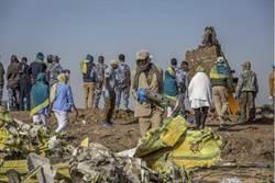 衣索比亞失事737班機黑盒子尋獲