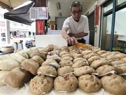 生机酵母做菜包  千寿菜包5种口味任君选择