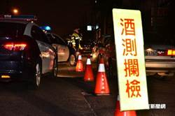 嚴懲酒駕  學者:判死過苛沒收車輛恐違憲