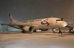 俄國乘座226人的飛機驚傳炸彈 緊急降落巴庫