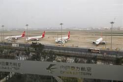 5個月發生2起空難  陸民航局停發737-8適航證