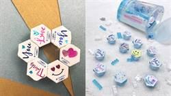 情人節幫你告白!超人氣酵素洗顏粉推「玩心設計限定款」