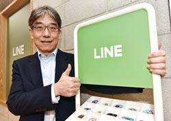 2,100萬用戶當靠山 LINE Bank 拚當全民銀行