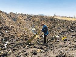 衣索比亞墜機 157人罹難