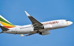 波音最暢銷客機竟連2次墜機 民航局:台灣尚未引進