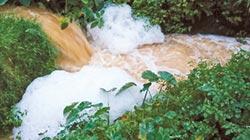 水坑溪冒大量泡沫 民憂遭汙染