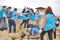 汉宝溼地 千人净滩 清出3吨垃圾