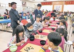 九華山地藏王盃 853人瘋對弈