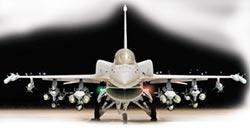向美購66架F-16V 最快明年交機