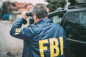 為何找不到新探員! 美FBI鬧人力荒