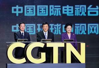 陸駐華府外宣機構遭美調查 CGTN電視主管被召回