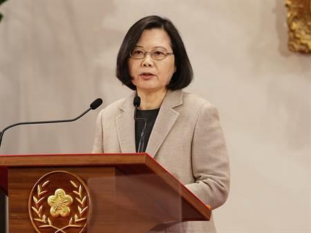 蔡英文召開國安會議 確立一國兩制因應方針與機制