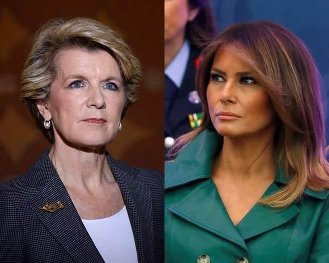 2017年一場聯合國活動上,美國第一夫人梅蘭妮亞誤認時任澳洲外交部長的畢紹普(左)為部長夫人,還邀請她參加夫人午宴。(圖/路透社)