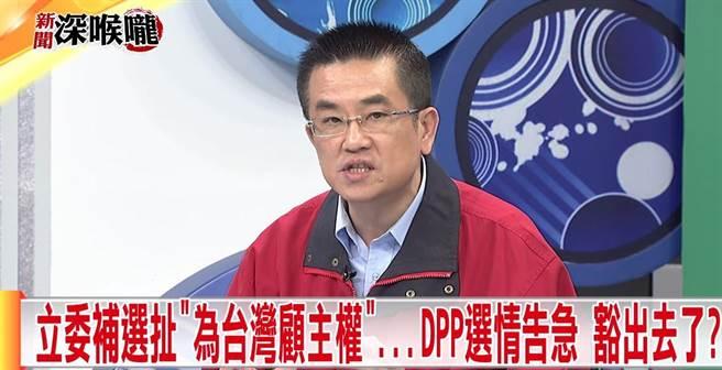 立委補選扯「為台灣顧主權」..DPP選情告急 豁出去了?