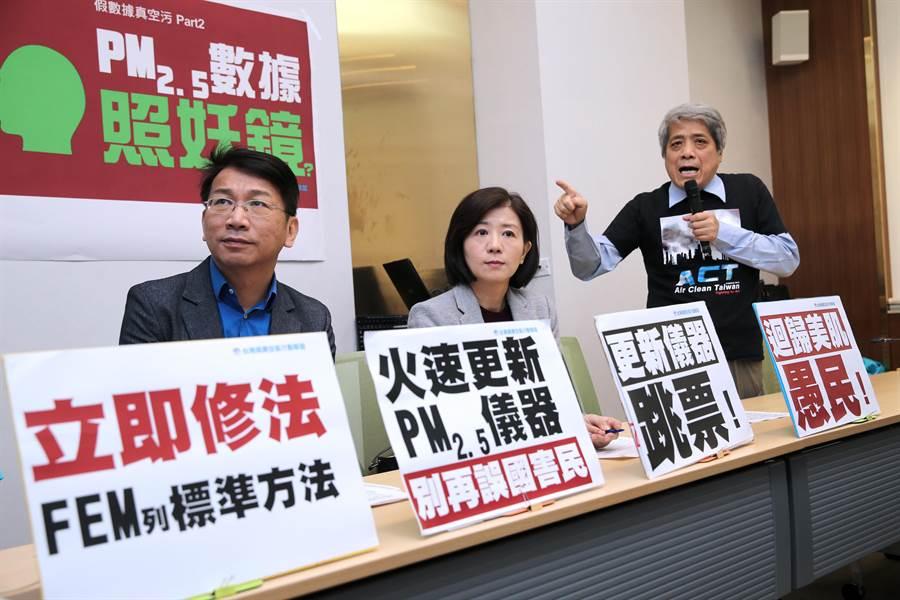 台灣健康空氣聯盟理事長葉光芃(右起)與立委王育敏、徐永明11日共同召開記者會。(黃世麒攝)