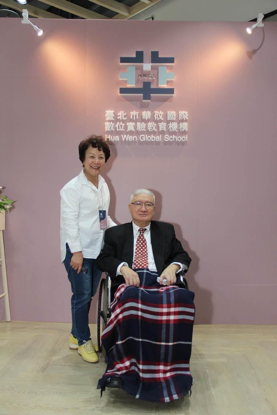 華砇國際數位實驗教育機構創辦人石滋宜博士、校長龍玉琴以培育孩子成為「幸福的全球公民」為最大心願。(華砇國際數位實驗教育機構提供)