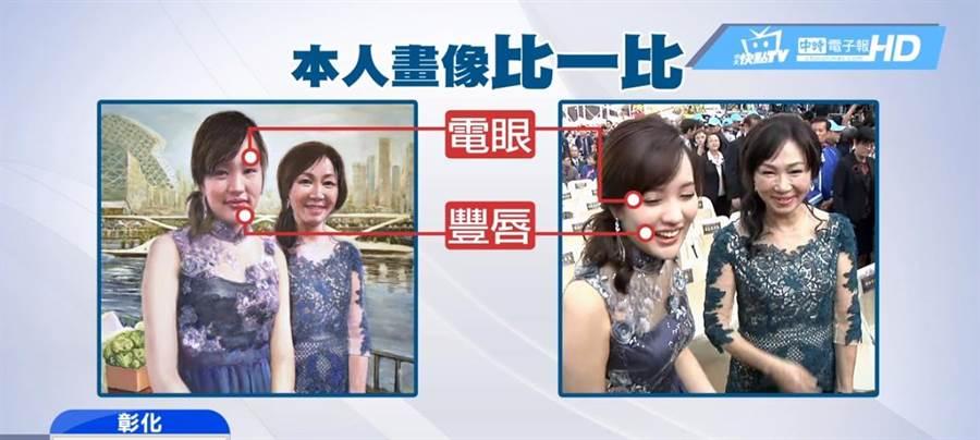 韓國瑜的兩個情人同框畫像曝光!完美複製韓冰電眼豐唇。(擷取自中天新聞)