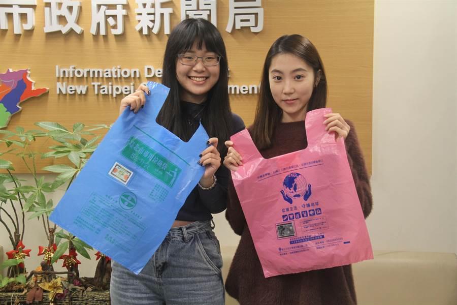 新北市專用垃圾袋將於5月1日起降價,費率由現行的每公升0.4元降為每公升0.36元,並可與北市藍色垃圾專用袋流通共用。(譚宇哲攝)