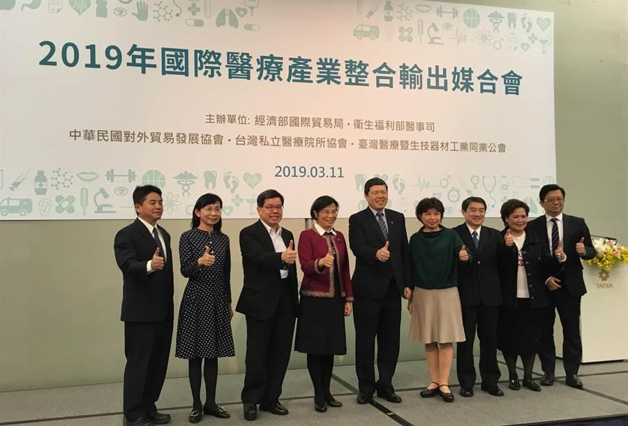 貿協結合台灣私立醫療院所協會、台灣醫療暨生技器材公會共同邀請台優質醫療院所、大型醫療器材業者共同合辦的「2019年國際醫療產業整合輸出媒合會」11日登場。(圖/貿協提供)