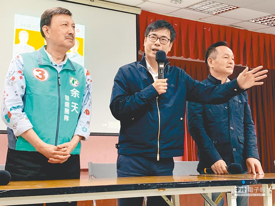 行政院副院長陳其邁(中)10日出席立委候選人余天的推薦座談會,呼籲選民3月16日要出來投票。(吳岳修攝)