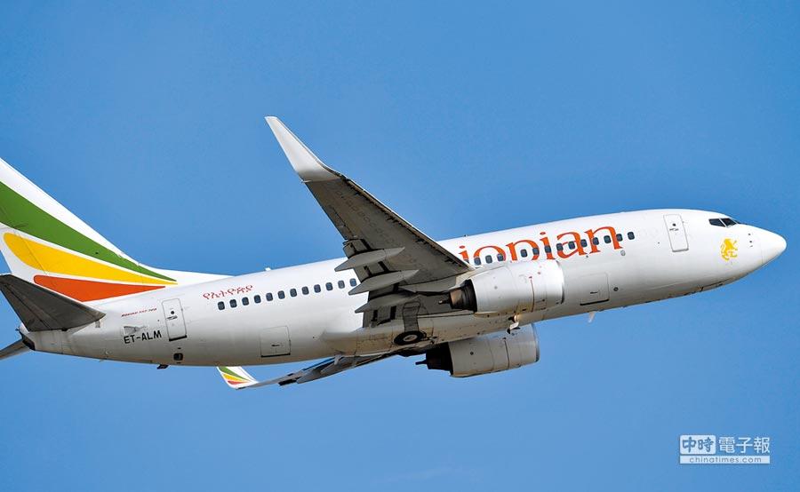 衣索比亞航空一架波音737-800 MAX客機10日上午自該國首都機場起飛後不久墜毀,機上149名乘客和8名機組員全部罹難。(法新社)
