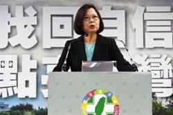 菜農諷小英「天授王權」 民進黨共產黨化
